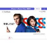 """テレビCMの好感度は""""音楽""""がカギ? au、docomo、SoftBankを軸に検証"""