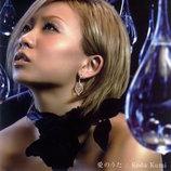 和田アキ子、八代亜紀、倖田來未が『MUSIC FAIR』出演 軽部アナ「パンチが効いた御三方」