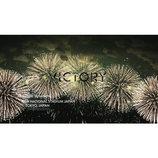 """サザンオールスターズ「東京VICTORY」使用の""""8K:VR ライド""""が『SXSW2017』出展決定"""