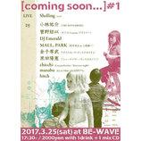 シューゲイザー系DJイベント『[coming soon...] #1』に小林祐介、菅野結以ら出演