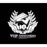 『EDP×beatnation summit 2017』に星野奏子、林ももこ、NU-KO、Kanata.N追加