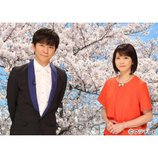 『Love music』、4月から日曜夜放送&時間拡大 長渕剛、小沢健二出演決定も