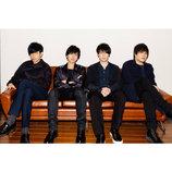 """山村隆太月9出演から新作『ラストコール』まで...flumpoolが考える、バンドの""""リノベーション"""""""
