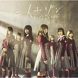 欅坂46 長濱ねる、楽屋の雰囲気の違いを明かす「欅坂46の方がおじさんっぽい」