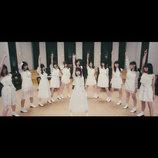 乃木坂46、渡辺みり愛初センターのアンダー曲&初3期生単独楽曲MV同時公開