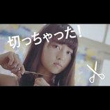 """乃木坂46、17thシングルで""""個人PV""""復活 3期生初挑戦や「まりっか'17」続編も"""