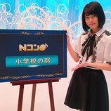 AKB48、『Nコン』課題曲で再浮上なるか? 新選抜小田えりなへの期待