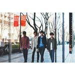 """evening cinema、""""6通りの恋愛のかたち""""収めた2ndEPリリース"""