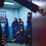 """欅坂46 今泉佑唯""""放送ギリギリ""""の変顔にメンバー騒然 「これ放送しますか……?」"""