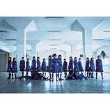 """欅坂46、4thシングルより""""初の全員楽曲""""「W-KEYAKIZAKAの詩」MV公開"""