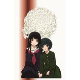 ミオヤマザキ、アニメ『地獄少女』OPテーマ担当 シングル&アルバムリリースも決定