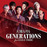 GENERATIONS 白濱亜嵐、デビュー前の思いを語る「俺らが絶対に続かなきゃ」