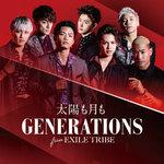 GENERATIONS 白濱亜嵐、上京当時のエピソードを語る「毎日竹下通りに行って馴染もうとしてた」