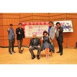 アニソン界のレジェンド集結! 『アニアカ』校歌に中川翔子「どのエイプリルフールの嘘より凄い」
