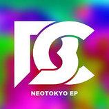 """CRAZYBOYは""""強力なヒップホップ作品""""を生み出した DARTHREIDERの『NEOTOKYO EP』評"""