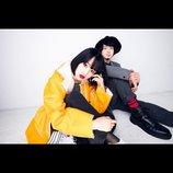 anderlust 越野アンナ&石崎ひゅーい、コンバース新CMで「Happy Birthday To You」披露