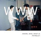 ペトロールズのカバーアルバムが物語る、長岡亮介が達成した「ギターロック」からの逸脱