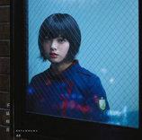 欅坂46 平手友梨奈、連続センターへの葛藤を明かす「『僕は嫌だ』は私の心の叫び」