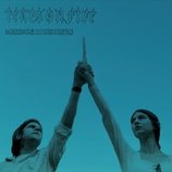 The Magnetic Fields、Le Ton Mité……宅録的サウンドによるストレンジでポップな音楽