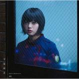 欅坂46、なぜ「不協和音」が表題曲なのか? 5形態全7曲で表現されたグループの現在