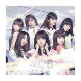 AKB48 木﨑ゆりあも卒業発表……過渡期迎えたグループはどこへ向かう?