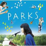 """吉祥寺は音楽をどう愛してきた? 映画『PARKS パークス』サントラが伝える""""匂い"""""""