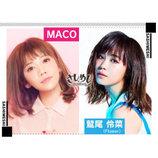 """MACO、LINE LIVE『さしめし』にFlower 鷲尾伶菜と出演 """"わしまこ""""メディア初登場"""