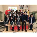 SKE48、2年ぶりの地上波レギュラー番組『SKE48むすびのイチバン!』放送スタート