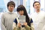 藤井健太郎 × BiSHアイナ・ジ・エンド × 高根順次が語る、「好きなことで生きていくホントの方法」