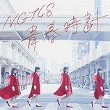 アイドルの「現場重視」と「メジャー回帰」のバランスに新潮流? NGT48の挑戦を読む