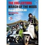 THE COLLECTORS、武道館ライブDVD&BDトレーラー公開 特典はライブフォトポスター