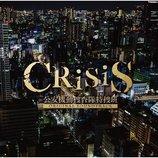 『進撃の巨人』『CRISIS』サントラ手掛ける澤野弘之、アニメと実写で楽曲はどう変わる?