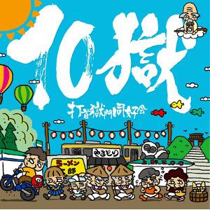 140718_utikubi_j.jpg