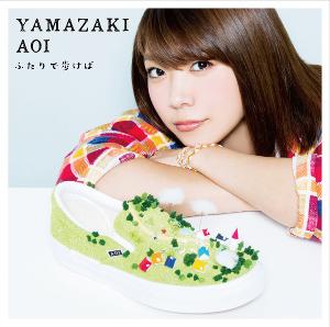 141111_yamazaki_j_tsujo.jpg