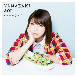 141118_ya_syokai.jpg