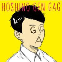 141122_hoshino.jpg
