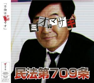 141211_mioyamazaki_jk.jpg