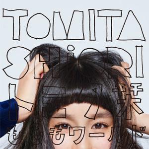 141215_tomita_tsujo.jpg