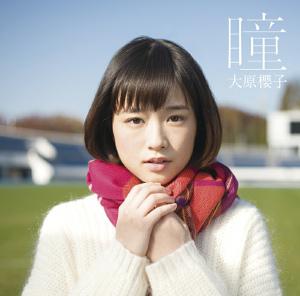 141224_oohara_tsujo.jpg