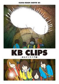 150220_kanaboon_dvd.JPG