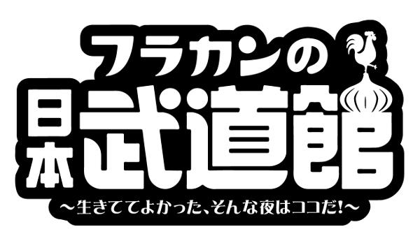 150225_fc_logo.jpg