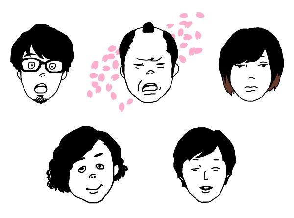 150319_kyusonekokami.jpg