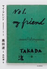 150319_ren_book.jpg