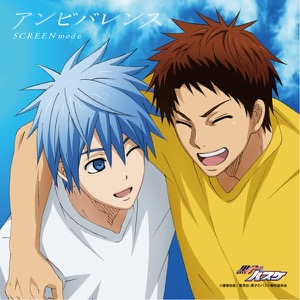 150401_sm_j_anime_kuroko.jpg