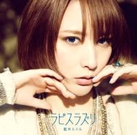 150507_a_tsujo.jpg