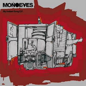 150712_monoeyes.jpg