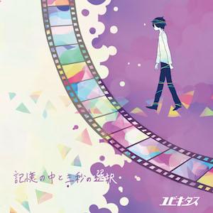 150916_yu_j.jpg