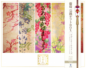 151105_sas_syokai.jpg