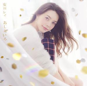 151107_y_tsujo.jpg