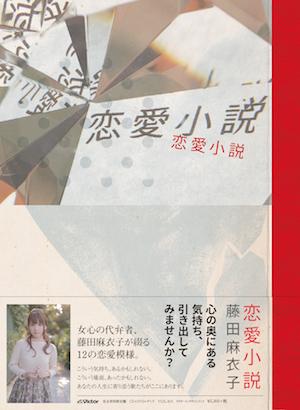 151209_f_syokai.jpg